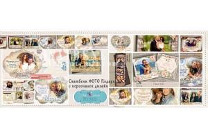 Фото сувенири - изпратете снимка :: Сватбени подаръци за гостите