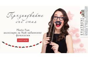 Аксесоари за Сватбени Фотосесии