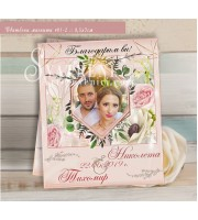 """Магнити със Снимка """"FloralGreen"""" :: Подаръци за гостите #01-2"""