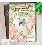 """Сватбени магнити с романтична тема """"Градинска Сватба"""" №01-2"""
